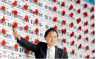 Ông Yukio Hayotoma, chủ tịch Đảng Dân Chủ gắn những bông hoa chiến thắng lên bảng theo dõi diễn biến bấu cử tại Bộ chỉ huy của Đảng