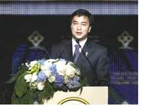 Thủ tướng Thái Lan khai mạc hội nghị Asean