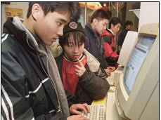 Trung Quốc có đông người dùng internet nhất thế giới